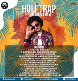 08 - Ho Jayegi Balle Balle Remix - Saurabh Gosavi x DJ Lesh India