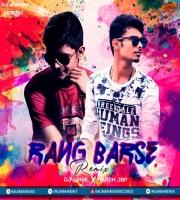 Rang Barse (Club Mix) Dj Abhik X Dj Harsh jbp
