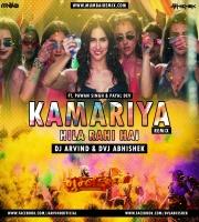 Kamariya Hila Rahi Hai - Remix - Dj Arvind x Dvj Abhishek