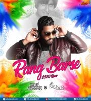 RANG BARSE (2020 Remix) - BASSBANG3R x DR NAMS
