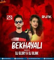 Bekhayali Remix(Female Version) Dj Glory x Dj Blink