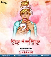 Disla Ga Bai Disla (Original Mix) - Dj Kiran NG
