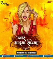 Waharrr Mazya Sonya (Remix) - Dj Kiran (NG) x Dj Sparks