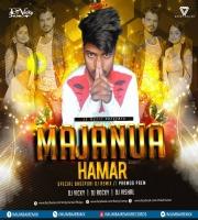 Majanua Hamar Aiba Ki Na (EDM Remix) Dj Vicky x Dj Rocky x Dj Vishal