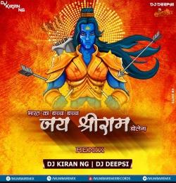 Bharat Ka Baccha Baccha Jai Shri Ram Bolega (Remix) Dj Kiran NG x Dj Deepsi