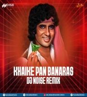 Khaike Pan Banaras (Remix) DJ Noise