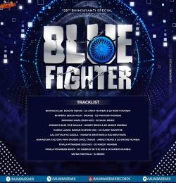 Lal Divyachya Gadila - Randive Brothers x H2O Brothers