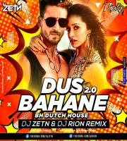 Dus Bahane 2.0 (BH Dutch House) DJ ZETN x DJ RION