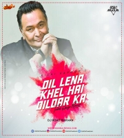 Dil lena Khel Hai Trible Remix Dj Rohit Makhan