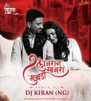 Lajran Sajra Mukhda (Remix) - Dj Kiran NG