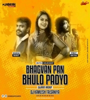 Bhagvan Pan Bhulo Padyo (Gujarati Mashup) Dj Kamlesh Talsaniya Remix
