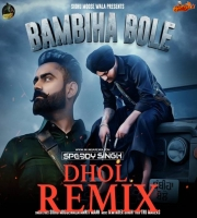 BAMBHIYA BOLE (REMIX) SPEEDY SINGH