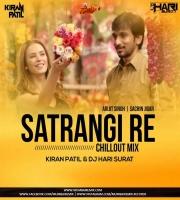 Satrangi Re  (Chillout Mix) Kiran Patil x DJ Hari Surat