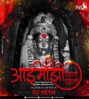 Aai Majhi Ekuli (Dravesh Patil) - Official Remix - DJ NeSH