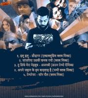 Apne Jahan Ke Hum Badsha Hai - DJ Toons Pumpy Club Mix 2017