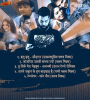 Jhanjhariya Uski Chanak Gayi - DJ Toons Club mix 2019