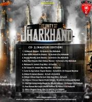 Mari Mari Daante Jhair Debau (Remix) - Dj Arvind x Dvj Abhishek