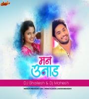 Man Udan Zalaya - Dj Shailesh x Dj Mahesh Kolhapur