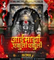 Aai Majhi Ekuli Ekuli Dravesh Patil Dj Vaibhav In The Mix