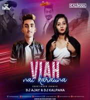Viah Nai Karauna - Preetinder (Remix) - DJ AJAY x DJ KALPANA