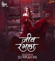 Jiv Rangla Chill Love Mashup - Dj Kiran NG