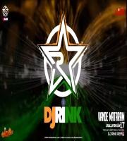 Vande Mataram (Deep Tech Bollywood) DJ RINK