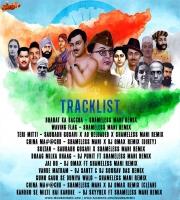 Bharat Ka Baccha - Shameless Mani Remix