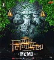 Naad Ninaadala Remix - DJ Vaibhav In The Mix