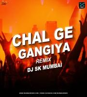 Chal Ge Gangiya (Khortha Official Remix) - DJ SK Mumbai