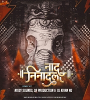 Naad Ninaadala - Noisy Sounds (NS) x DJ Kiran NG x SR Production
