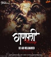 Ganpati Mashup - DJ AD reloaded