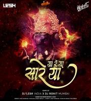Ya Re Ya Sare Ya - DJ Lesh India X DJ Rohit Mumbai