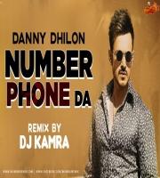 Number Phone Da (Remix) DJ Kamra
