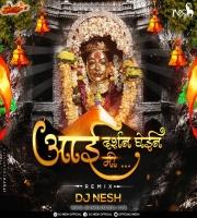 Aai Darshan Ghein me (NJ Meera) - DJ NeSH