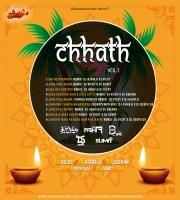 Chhapra Chhath Manayenge (Downtempo Mix) Dj Ashif.H x Dj Deepu Ds