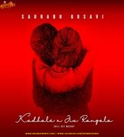 Jiv Rangla x Kaathalae - Saurabh Gosavi ChillOut Remix