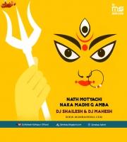 Nath Motyachi Naka madhi G Amba  Remix  Dj Shailesh x Dj Mahesh Kolhapur